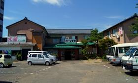 旅館 グリーン会館