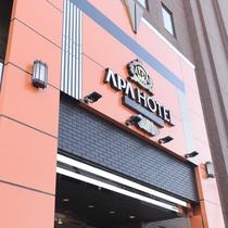 アパホテル<室蘭>(2021年3月31日開業)