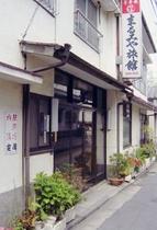 亀川温泉 まるみや旅館施設全景