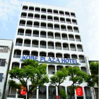 神戸プラザホテル施設全景