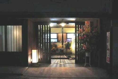 草津温泉 赤ちゃん!キッズ!大歓迎の宿 ゆたか施設全景