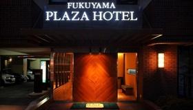 福山プラザホテル施設全景