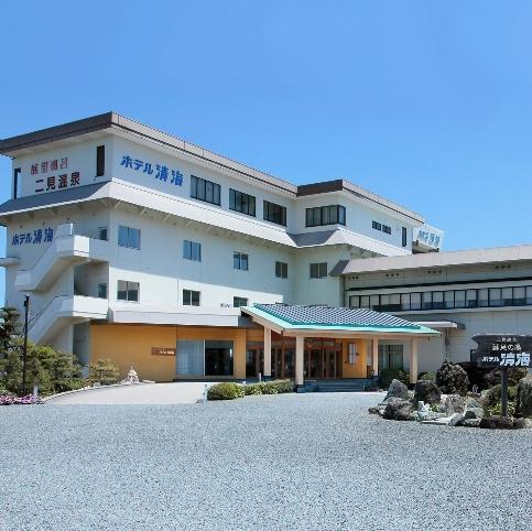 伊勢志摩国立公園・二見浦 二見温泉 蘇民の湯 ホテル清海