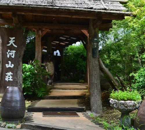 飛瀬温泉 天河山荘