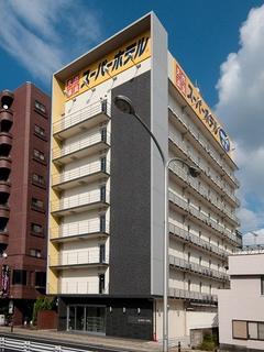 スーパーホテル宇都宮 天然温泉 益子の湯施設全景
