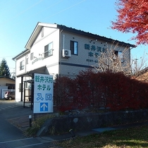 軽井沢村ホテル施設全景