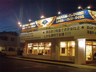 アイランド@Ishigaki <石垣島>施設全景