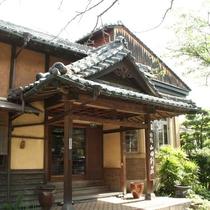 別府温泉 くつろぎの温泉宿 山田別荘施設全景