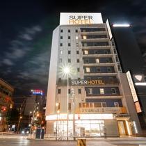 スーパーホテル 名古屋駅前施設全景