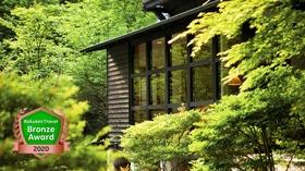 湯布院温泉 forest inn BORN施設全景