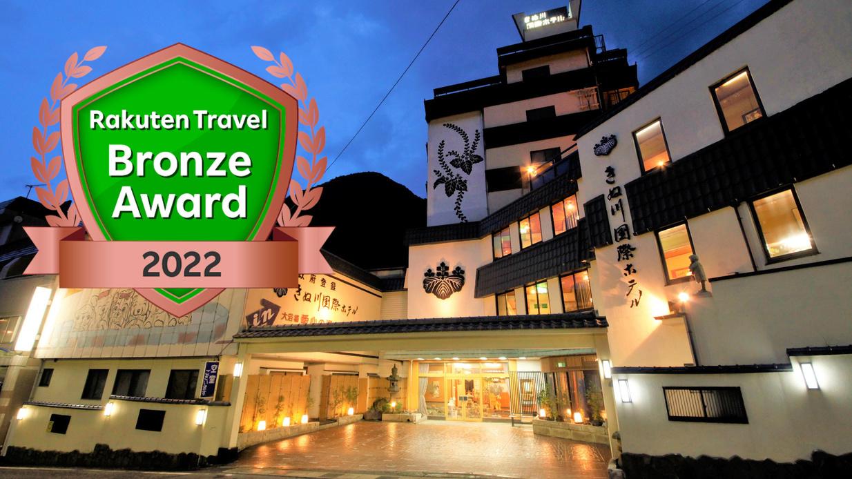 3つのドッグランを持つ愛犬・愛猫の宿 きぬ川国際ホテル