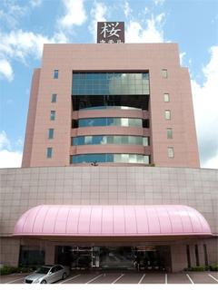 嬉野温泉 ホテル桜 施設全景