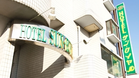 ホテル サンロイヤル小山施設全景