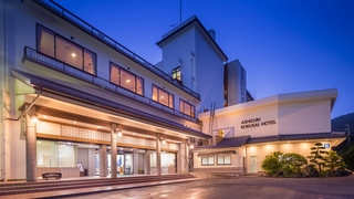 あしずり温泉郷 足摺国際ホテル  施設全景
