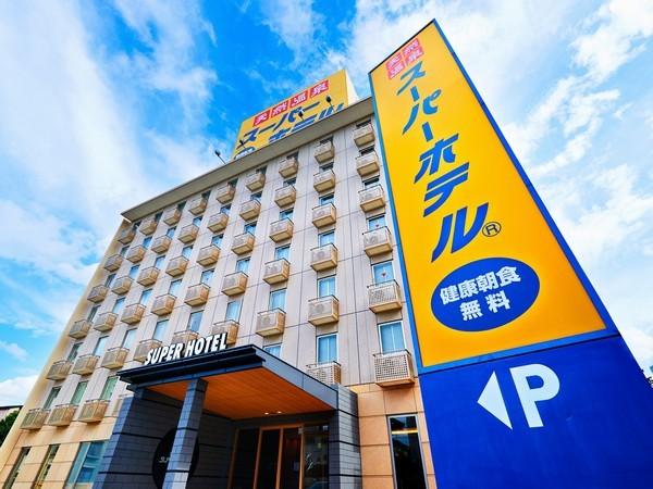 天然温泉 秀吉ゆかりの天下取りの湯 スーパーホテル門真