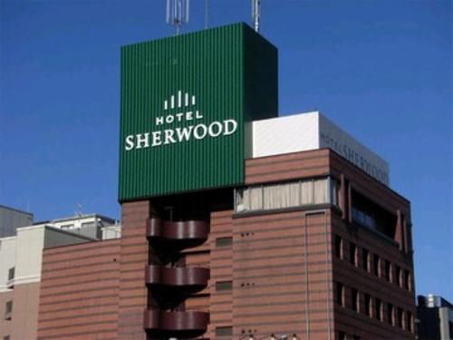 ホテル シャーウッド施設全景