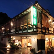 城崎温泉 ぎゃらりーの宿 つばきの施設全景