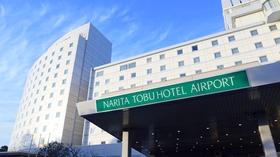 成田東武ホテルエアポート施設全景