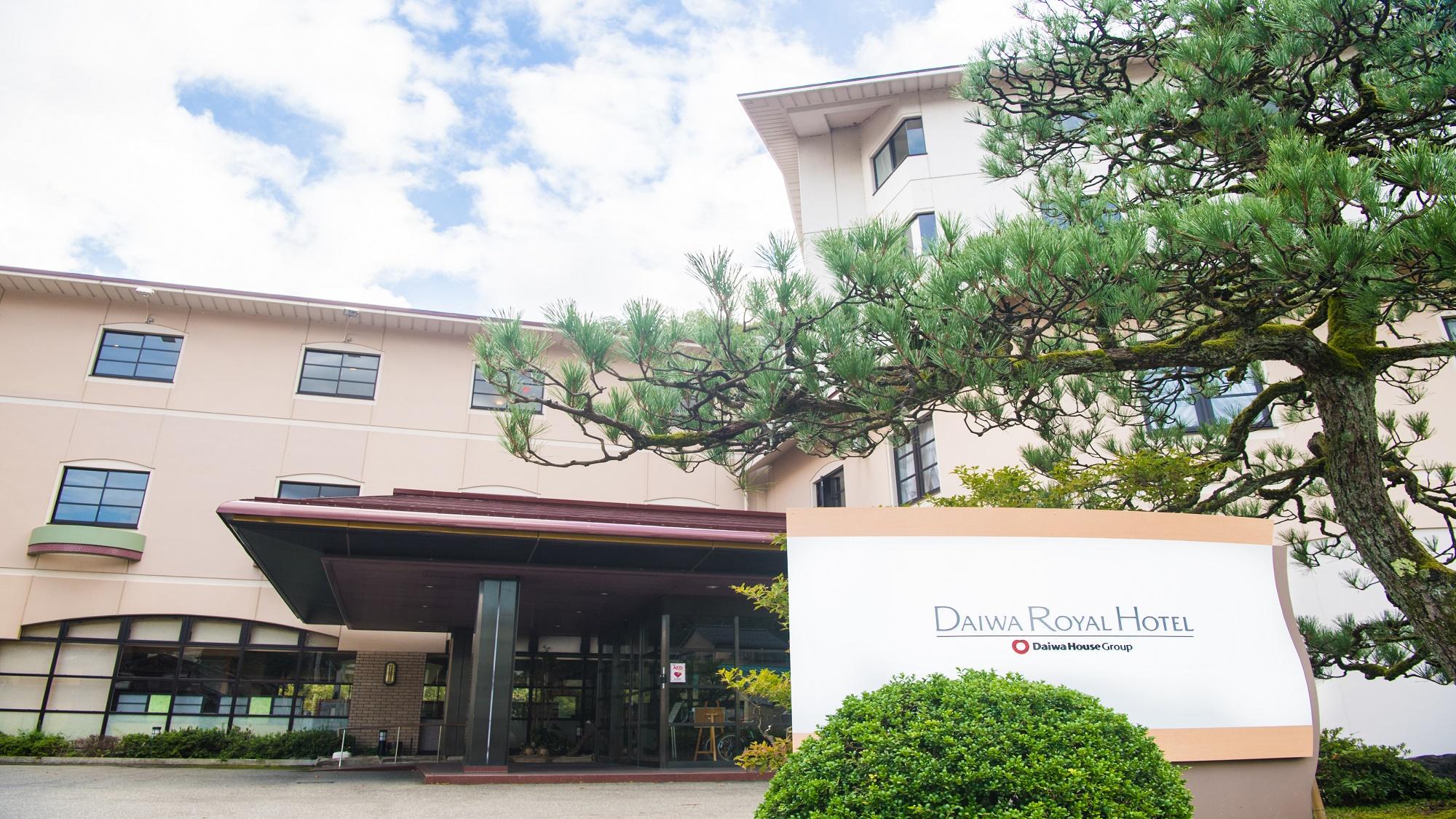 ロイヤルホテル 山中温泉河鹿荘 −DAIWA ROYAL HOTEL−
