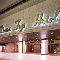 第二富士ホテル名古屋施設全景