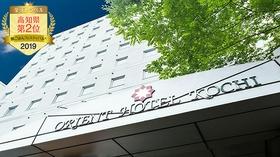 オリエントホテル高知施設全景