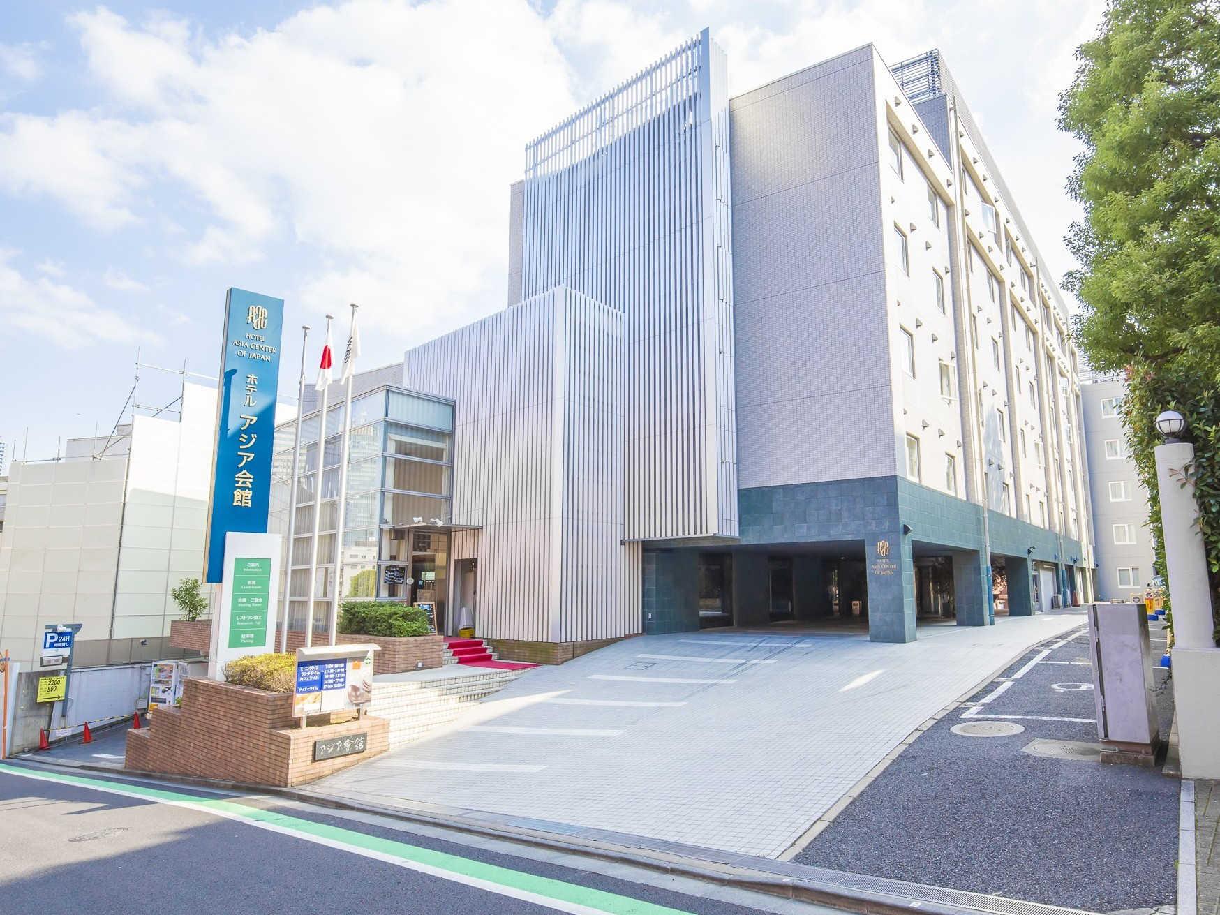 ホテルアジア会館(東京) ホテル...