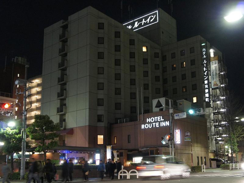 ホテルルートイン東京阿佐ヶ谷 首都圏のルートインホテルズ ...