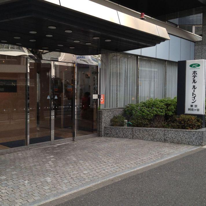 (8)青梅街道を西側・荻窪方面に直進