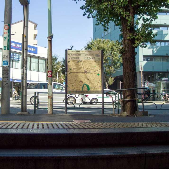 (5)東京メトロ南阿佐ヶ谷駅からお越しの場合
