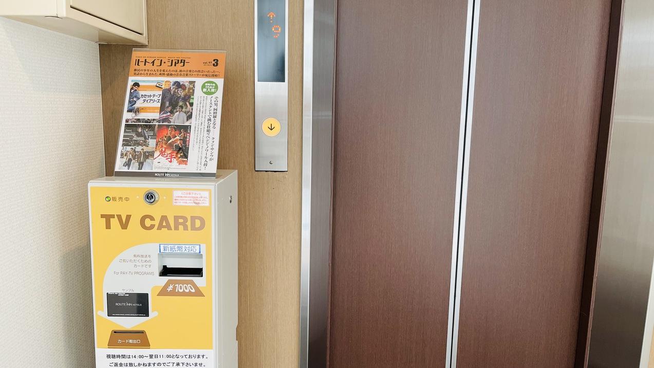 東館エレベーター