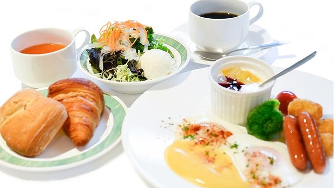 【朝食付き】大阪駅より徒歩5分!室数限定!ワンコインで朝の活力♪【セットメニュー】