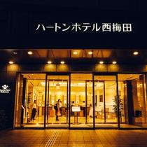 ■エントランス(夜)