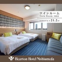 ■ツインルーム【 21.2㎡ 】一例