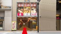 ■【地下鉄からのアクセス:6】