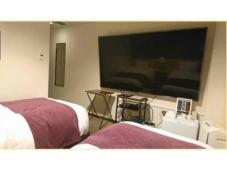 『喫煙室』 85インチ大画面テレビがあるツイン