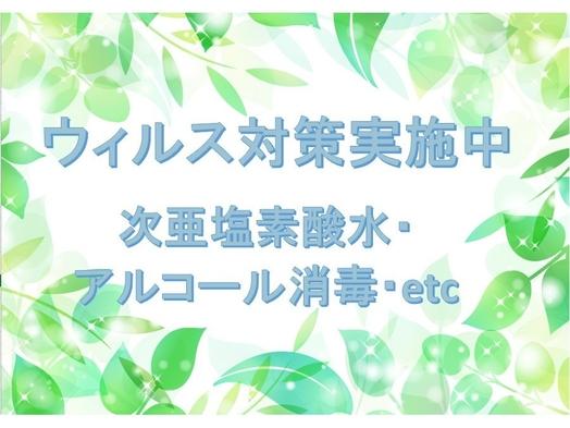 JR蒲田駅より一番近いホテル〜素泊りプラン