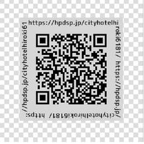 ホームページQRコード