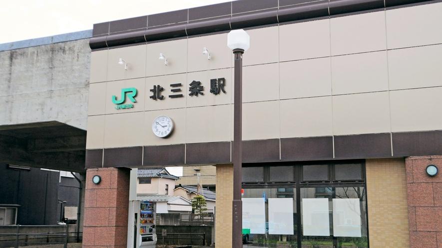 【弥彦線 北三条駅】徒歩5分