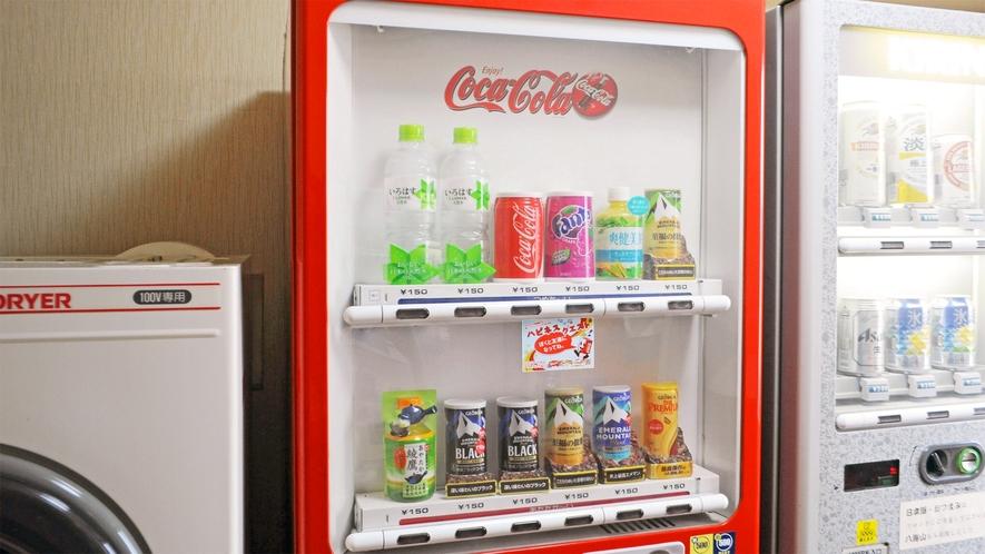 【自動販売機】ソフトドリンク、お酒もご用意しております