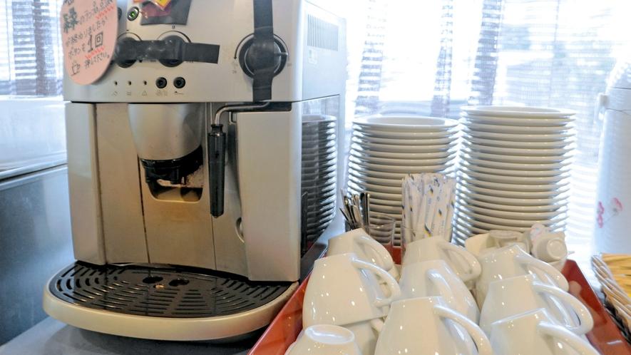 【朝食】淹れたてのコーヒーで目覚めもすっきり
