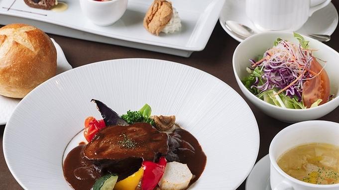 【洋食セット/1泊2食付】 十勝産F1牛を使用した贅沢料理・洋食屋の定番「牛タンシチュー」