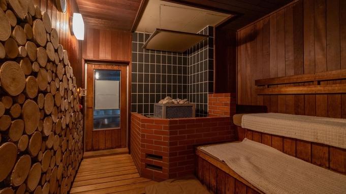 【ベーシックプラン/素泊り】美肌の湯・モール温泉でリラックス♪森に囲まれたホテルでリゾート気分