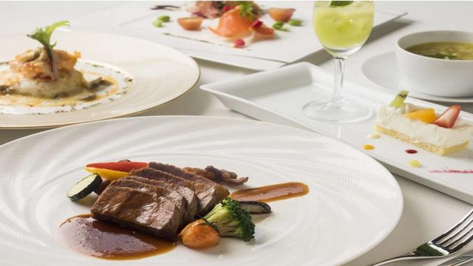 【12/31〜1/2限定】お正月は贅沢にホテルで夕食を!洋食ディナーコース(17:00スタート)
