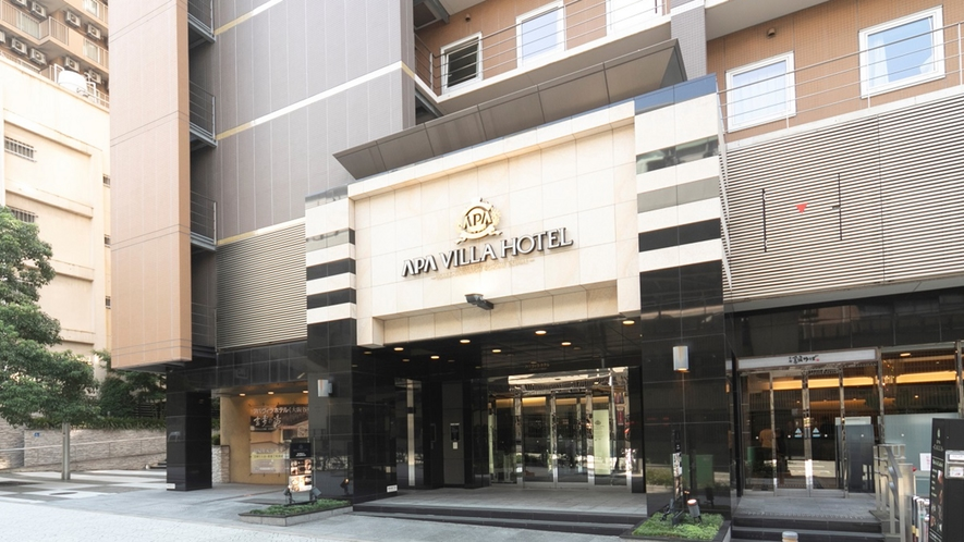 アパヴィラホテル〈大阪谷町四丁目駅前〉の大浴場がご利用可能です。