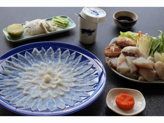 コラボ企画第4弾!!【ふくの関】下関名物「ふく刺」「ふく鍋」のお土産付きプラン