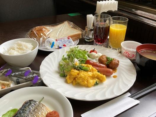【ECOステイ】2〜4泊のエコ連泊滞在♪(朝食付)