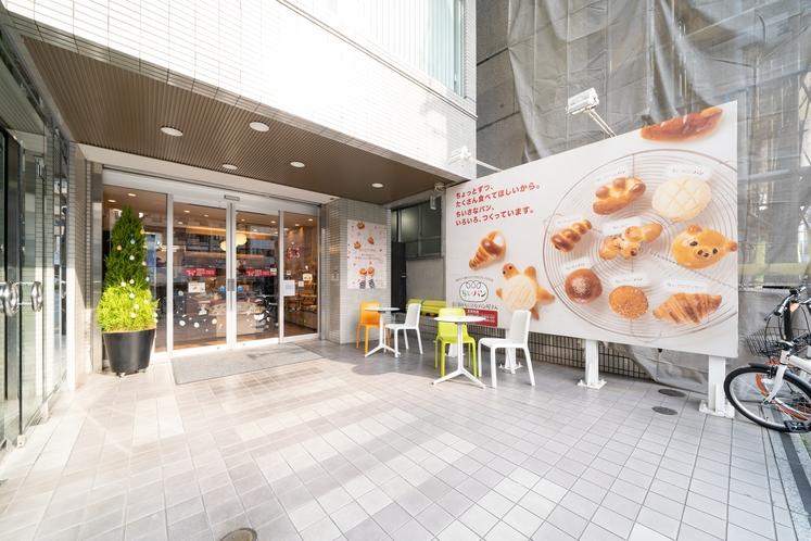 3丁目の小さなパン屋さん【店頭】
