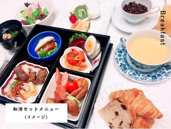 和洋朝食セットメニュー(イメージ)