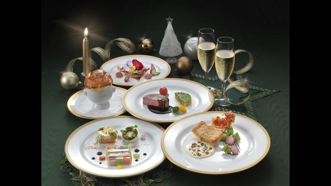 【プライベートレストランXmas】お部屋でクリスマスディナーを<エグゼクティブフロア>夕食19時〜