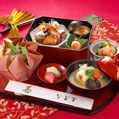【新春2022】なだ万の朝食おせち料理付